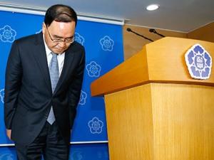 A renúncia do primeiro-ministro Chung Hong-won foi aceita pela presidente, mas não foi divulgada a data que ele deixará o cargo. Crédito: Associated Press